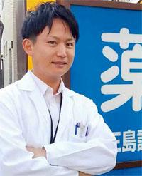 株式会社グローバル・アシスト 地域医療連携室 室長/小林 真也氏